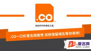 Banner for 22cn BIN section Co only 2017-7-10-01